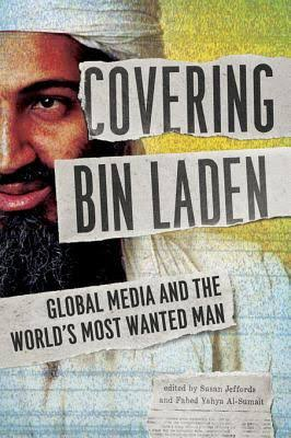 covering-bn-laden-book-cover